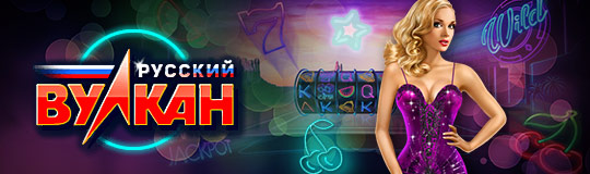 Вулкан казино плагин игровые автоматы поросята играть бесплатно