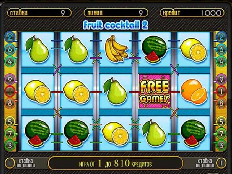Фрут коктейль бесплатно игровой автомат around the world игровой автомат